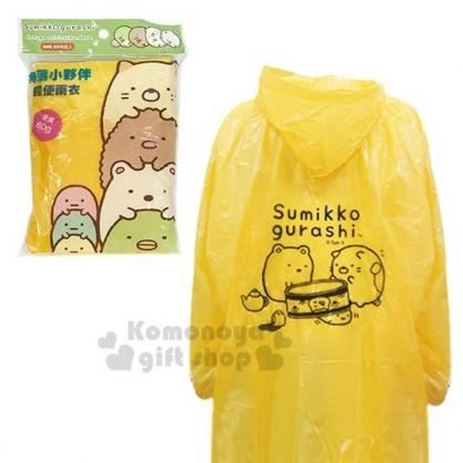 〔小禮堂〕角落生物 成人輕便雨衣《黃.堆疊抱頭》雨具.拋棄式雨衣