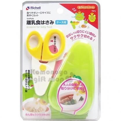 〔小禮堂〕日本Richell 嬰兒食物剪刀附盒《黃綠.青蛙》兒童餐具.料理剪刀