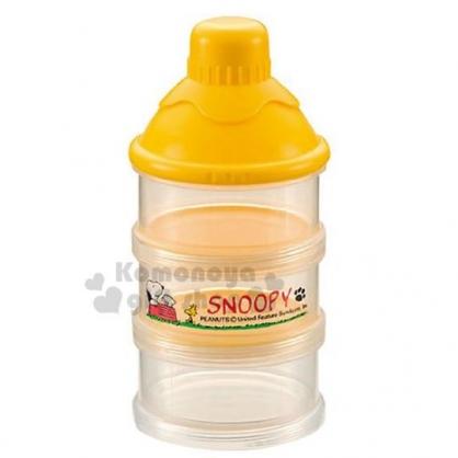 〔小禮堂〕史努比 塑膠三層奶粉罐《黃.坐屋頂》80ml.奶粉盒.食物盒.餅乾盒