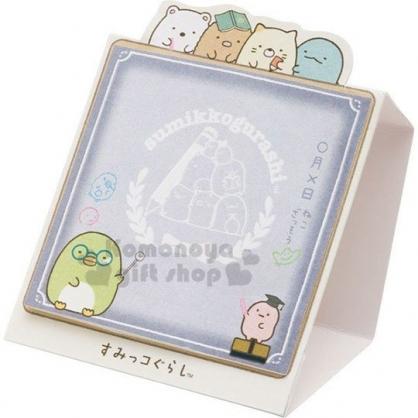 〔小禮堂〕角落生物 日製可立式方形自黏便利貼《米灰.抱鉛筆》N次貼.標籤貼