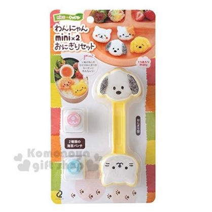 〔小禮堂〕日本ARNEST 可愛動物飯糰模具打洞器組《粉黃.大臉》壓模.模型.押花