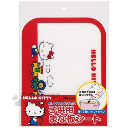〔小禮堂〕Hello Kitty 兒童用方形塑膠薄砧板《紅白.玩具火車》菜砧.切菜板