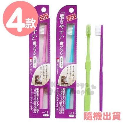 〔小禮堂〕日本Lifellenge 日製極細刷毛成人牙刷《4款隨機.粉/綠/藍/紫》盥洗用具