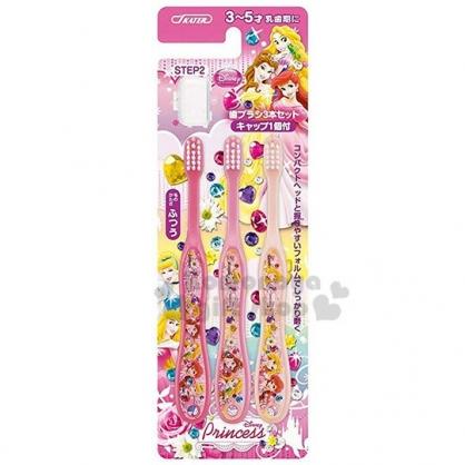 〔小禮堂〕迪士尼 公主 兒童牙刷組附蓋《3入.粉.鑽石》盥洗用具