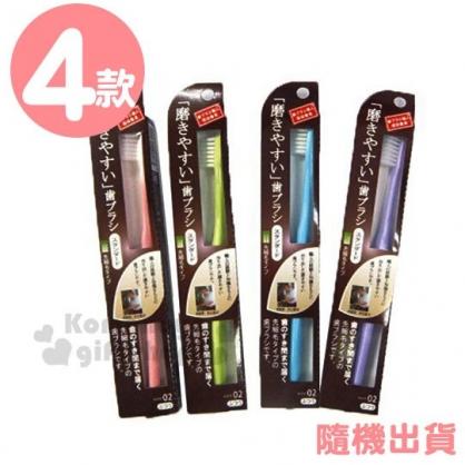 〔小禮堂〕日本Lifellenge 日製粗細刷毛成人牙刷《4款隨機.粉/綠/藍/紫》盥洗用具