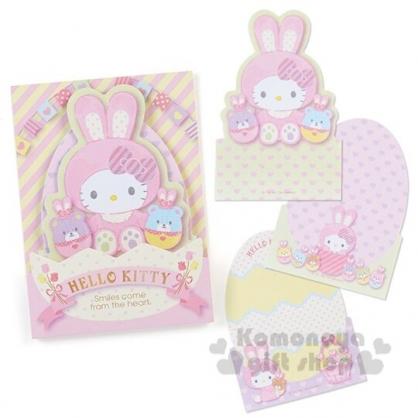 〔小禮堂〕Hello Kitty 日製造型自黏便利貼《粉黃》45枚.標籤貼.便條紙.2019復活節系列