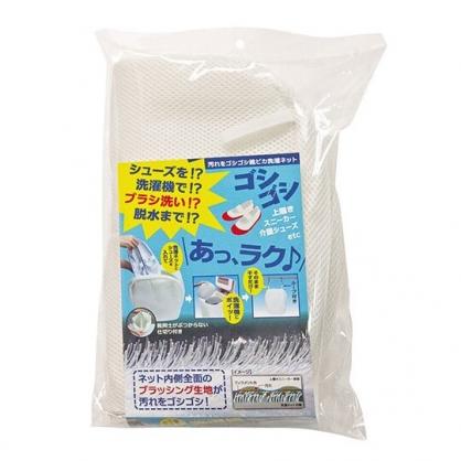 〔小禮堂〕可掛式網狀洗衣袋《白》盥洗袋.洗鞋袋.收納袋
