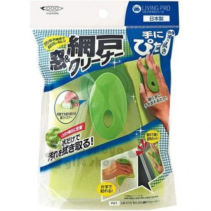 〔小禮堂〕日本MAMEITA 日製手握柄紗窗清潔刷海綿《綠黃.袋裝》菜瓜布.紗窗刷