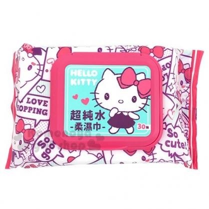 〔小禮堂〕Hello Kitty 30抽附蓋濕紙巾《白粉.黑洋裝》袖珍包濕巾.柔濕巾