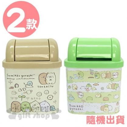 〔小禮堂〕角落生物 桌上型方形鐵製平衡蓋垃圾筒《2款隨機.棕/綠》收納筒.鐵筒