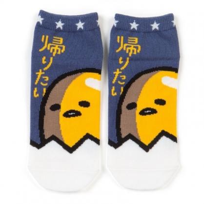 〔小禮堂〕蛋黃哥 成人及踝襪《深藍.陰影》腳長23-25cm.短襪.棉襪