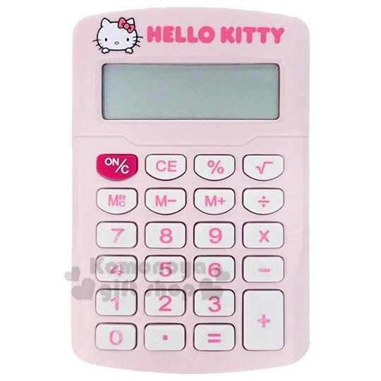〔小禮堂〕Hello Kitty 迷你攜帶型計算機《2款隨機.粉/紅》8位元.事務用品