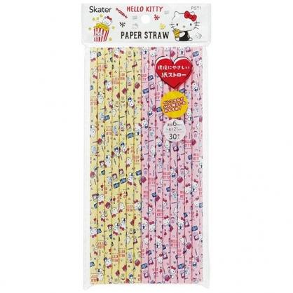〔小禮堂〕Hello Kitty 直徑6mm環保紙吸管組《30支入.粉黃》21cm環保吸管
