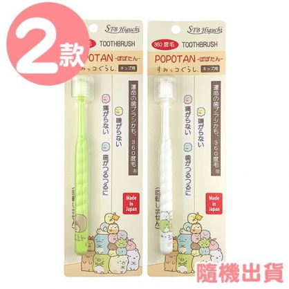 〔小禮堂〕角落生物 日製螺旋握柄兒童牙刷《2款隨機.綠/白》口腔清潔.盥洗用品