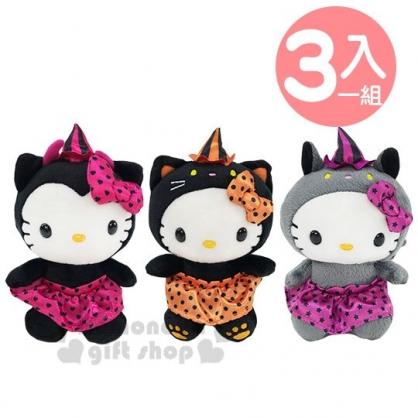 〔小禮堂〕Hello Kitty 絨毛玩偶娃娃組《S.3入.桃橘.萬聖節》擺飾.玩具
