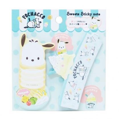 〔小禮堂〕帕恰狗 日製造型自黏便利貼《綠黃.冰淇淋》標籤貼.便條紙.N次貼