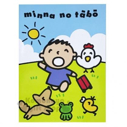 〔小禮堂〕大寶 騎馬釘左翻橫線筆記本《16K.綠藍.草原》記事本.日記本.手札