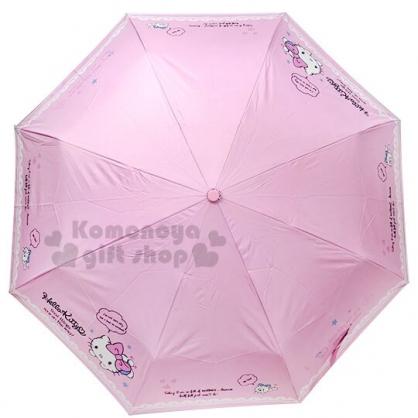 〔小禮堂〕Hello Kitty 抗UV折疊雨陽傘《粉.趴姿小熊》折傘.雨傘.雨具