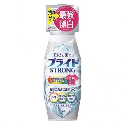 〔小禮堂〕日本LION 日製衣物專用強效去污漂白劑《藍白.罐裝》510ml.除菌劑.清潔劑