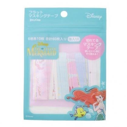 〔小禮堂〕迪士尼 小美人魚 標籤紙膠帶夾鏈袋組《淡綠》貼紙.便利貼.標籤貼.姓名貼