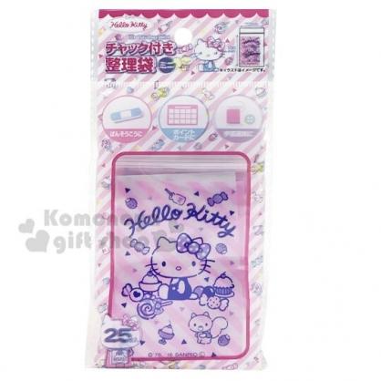 〔小禮堂〕Hello Kitty 方形透明夾鏈袋組《S.25入.粉》密封袋.分類袋.銅板小物