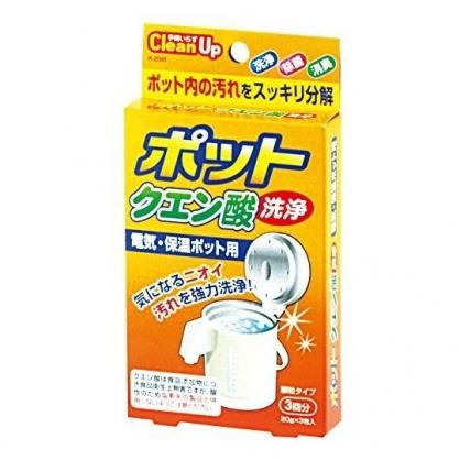 〔小禮堂〕日本紀陽除蟲菊 日製熱水壺檸檬酸清潔劑《3入.橘盒裝》20g.除菌劑