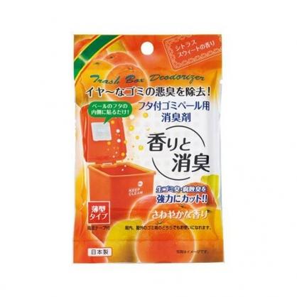 〔小禮堂〕日本不動化學 日製垃圾桶薄型除臭掛片《橘》橘子香.除臭劑.脫臭劑