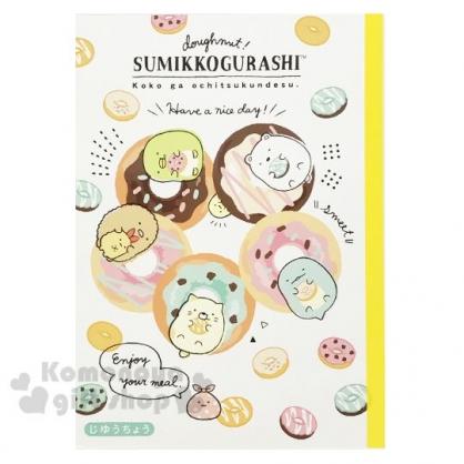 〔小禮堂〕角落生物 日製膠裝空白頁筆記本《B5.白黃.甜甜圈》手札.日記本.記事本