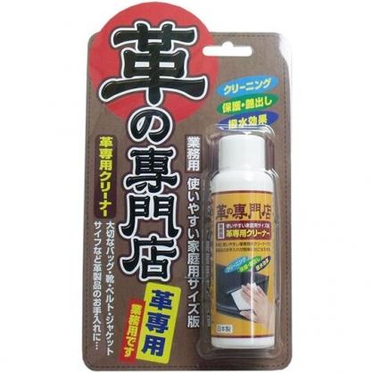〔小禮堂〕日本GOGIT 日製瓶裝皮革清潔劑《棕.泡殼裝》100ml.皮革保養油