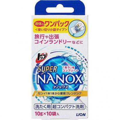 〔小禮堂〕日本獅王 日製旅行攜帶式超濃縮洗衣粉組《10入.藍白盒裝》洗衣精.衣物清潔