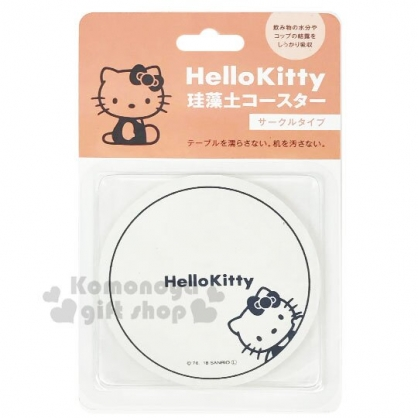 〔小禮堂〕Hello Kitty 圓形珪藻土吸水杯墊《米.招手》止滑.防滑