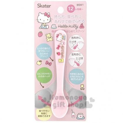 〔小禮堂〕Hello Kitty 兒童塑膠湯匙《淡粉.側坐》嬰幼兒食器.兒童餐具