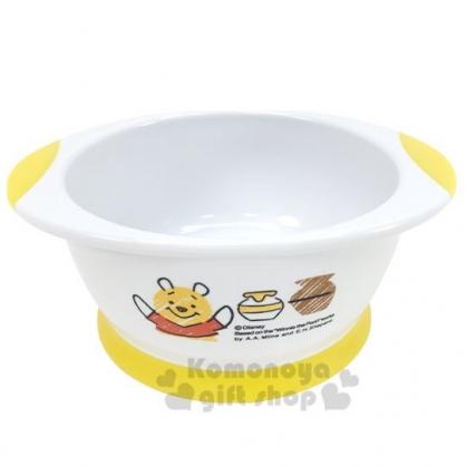 〔小禮堂〕迪士尼 小熊維尼 兒童雙耳塑膠平底學習碗《黃白.舉雙手》塑膠碗.兒童碗