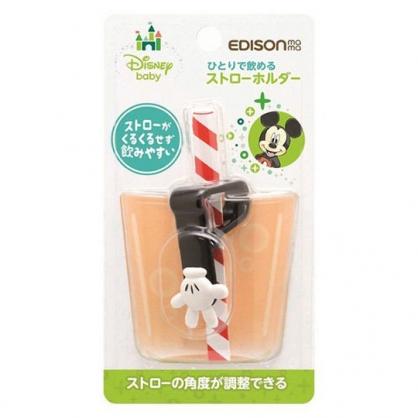 〔小禮堂〕迪士尼 米奇 造型塑膠雙孔吸管固定夾《黑白.手掌》吸管扣.吸管固定器