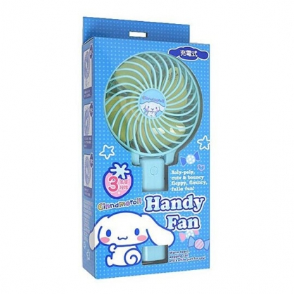 〔小禮堂〕大耳狗 折疊充電式手持電風扇《藍.側坐》隨身風扇.手握扇.立扇