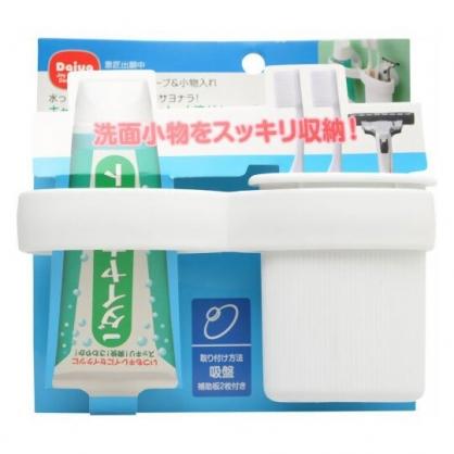 〔小禮堂〕日本DAIYA 日製吸盤式塑膠雙格牙刷牙膏收納架 《白》盥洗用品架.牙刷架
