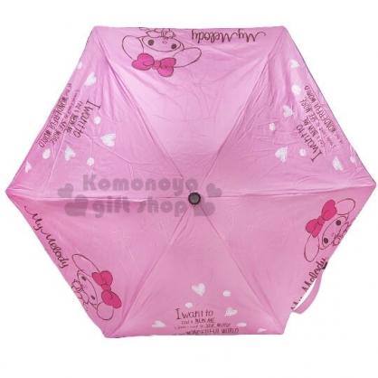 〔小禮堂〕美樂蒂 抗UV折疊雨陽傘《粉.拿口紅》折傘.雨傘.雨具