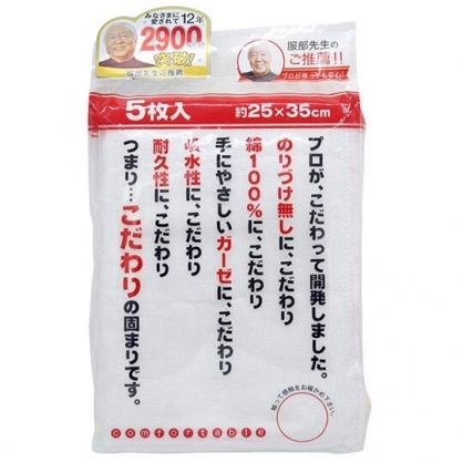 〔小禮堂〕袋裝超吸水紗布抹布組《5入.粉綠藍橘》25x35cm.毛巾