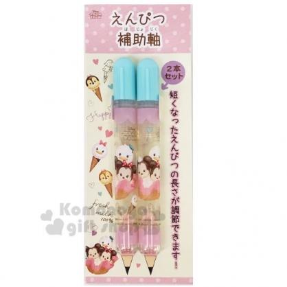 〔小禮堂〕迪士尼 TsumTsum 日製鉛筆輔助軸組《2入.粉綠.冰淇淋》鉛筆延長器.學童文具
