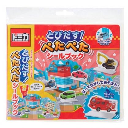 〔小禮堂〕TOMICA小汽車 貼紙遊戲書《紅黃.購物中心》益智遊戲.兒童玩具