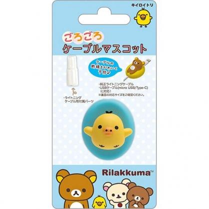 〔小禮堂〕懶懶熊 小雞 造型傳輸線保護套《黃藍.躺姿》充電線套.iPhone線套