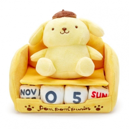 〔小禮堂〕布丁狗 絨毛玩偶娃娃沙發造型萬年曆《黃棕》月曆.日曆.桌曆