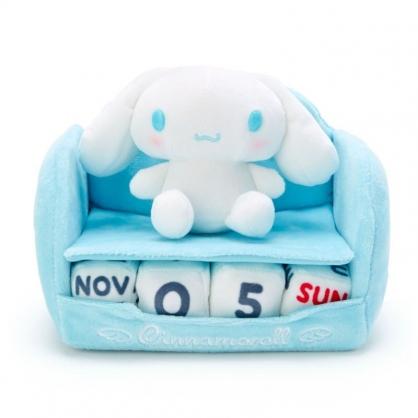 〔小禮堂〕大耳狗 絨毛玩偶娃娃沙發造型萬年曆《藍白》月曆.日曆.桌曆