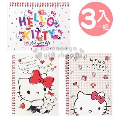 〔小禮堂〕Hello Kitty 左翻線圈筆記本《3款隨機.米/白》記事本.手札.手記