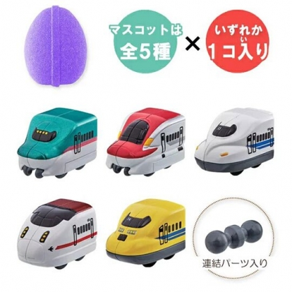 〔小禮堂〕新幹線 造型入浴球《5款隨機.白.車種》入浴劑.泡澡球