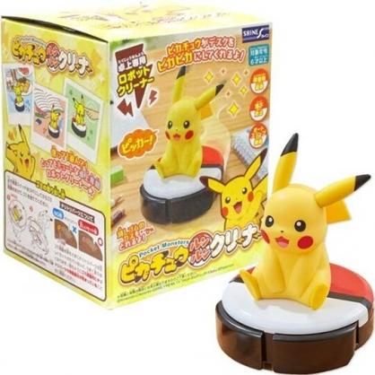 〔小禮堂〕神奇寶貝Pokemon皮卡丘 造型桌上型吸塵器《黃紅.坐姿》掃地機器人