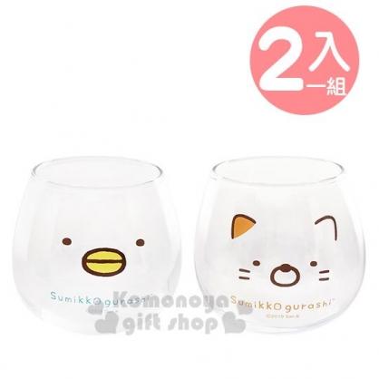〔小禮堂〕角落生物 日製胖胖透明玻璃杯《2入.大臉》200ml.水杯.茶杯