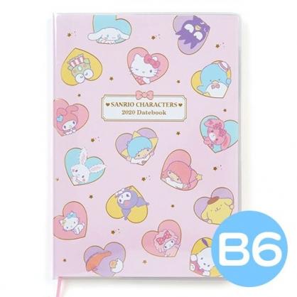 〔小禮堂〕Sanrio大集合 2020 B6行事曆《粉.愛心框》手帳.年曆.記事本