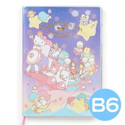 〔小禮堂〕Sanrio大集合 2020 B6行事曆《藍紫.坐火車》手帳.年曆.記事本
