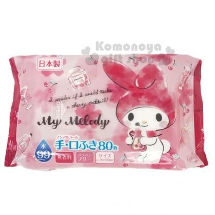 〔小禮堂〕美樂蒂 日製80抽手口濕紙巾包《粉.櫻桃》柔濕巾.清潔用品